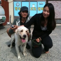 Congratulations to Mister and his new family! He's heading to the big city-- Seoul!